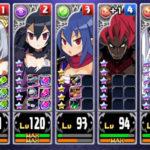 サブ垢日記:ついに星5ユニットが5名集まる