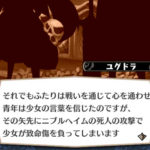 【復刻】悪意に穢れし聖光の世界樹:まとめ